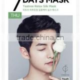 Song Joong Ki 7 days Mask Pack, Thursday, Descendants of the Sun, South Korea