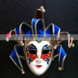 Full Face Paper Mache Brazilian Carnival Mask