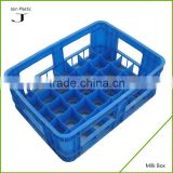 Industry bulk plastic handy basket