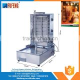 china wholesale market agents mini electric kebab machine