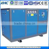Input <b>power</b> is10.4kw <b>Water</b> cooled Industrial chiller <b>plant</b> price list
