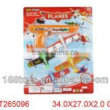 New style funny shooting gun with plane,shooting games                                                                         Quality Choice
