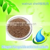 Plastic walnut shell granule for wholesales