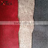100% polyester printed suede fabric price per meter for home textile, hospitality furniture, upholstery fabric for office chairs