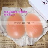 factory wholesale new design maigic and sexy silicone hip pads,drop shape silicone buttocks hip pads, panty optional,