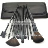 Promotion high quality professional 12pcs black synthetic hair wood handle cosmetic makeup brush sets/kits