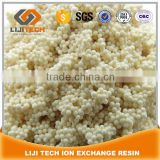 Wake base anion ion exchange resin for gold extraction equipment