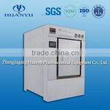 GQS pulse vacuum pressure steam disinfector pharmaceutical pulse vacuum autoclave pulse vacuum steam sterilizing equipment