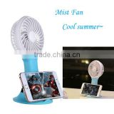 New Products Humidifier Small Water Fans, Handheld Rechargeable Mini Misting Cooling Fan