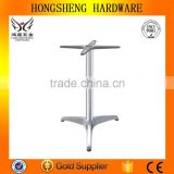 HS-A125 aluminum dining table legs base for marble table metal furniture table leg brackets