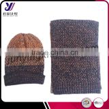 Fashion qualtiy womens winter knitting sets knitted beanie hats + scarf+ gloves sets factory sales (can be customized)