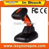 IPBS042 With Stand RS232 / PS2 / USB Wireless Wifi Barcode Scanner Reader                                                                         Quality Choice
