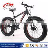 New modle popular snow fat bike/fat tire bikes with double crown fork suspension/ fat bike bicycle