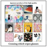Best-selling and Japanese floor cleaning cloth cloth for home use small lot order available