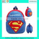 wholesale school bags superman plush bags cartoon baby school backpack china suppliers XSB-01                                                                                                         Supplier's Choice