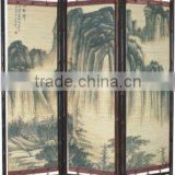 Landscape Bamboo Folding Screen