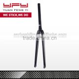 HIGH QUALITY FULL CARBON ROAD BIKE FORK FR02