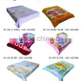 Korea style Hot compressed raschel baby blanket NO.0854/NO.1165/NO.1216/NO.1238/NO.1258
