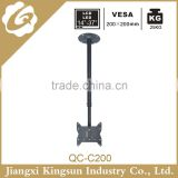 Adjustable Full Motion 360 Degree Rotation Tilting Swivel TV Ceiling Mount Bracket for 14 to 37 inch Flat Panel LCD LED TVs