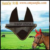Polycotton Horse Ear & Eye Net