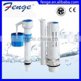 Height-adjustable plastic water tank cistern fill inlet fitting valve ABS toilet flush valve