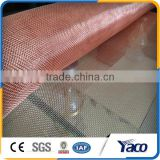 Resistance against acid 70 mesh 0.13mm copper wire mesh tape