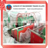 2015 Hot Sale Wire Drawing Machine/Copper Wire Drawing Machine (wechat:0086-18236968979)