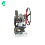 TDP-5tablet press machine with one free mould