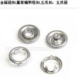 TS high quality brass prong snap button/metal ring snap/fty supply directly
