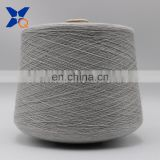 natural grey yarn Ne21/2ply -20% stainless steel staple fiber  blended with 80% polyester fiber anti EMI RFI fabrics-XT11752