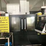 KIA F500 Vertical Machining Center