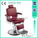 beauty salon equipment antique barber chair with hydraulic system                                                                         Quality Choice