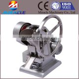 1800$ USD to buy tablet press machine, factory direct sell tablets pill pressing machines