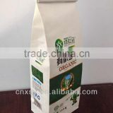 rice packing paper bag with customized design