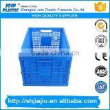 Vented food grade folding plastic storage basket