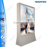 Standing intelligent digital scrolling led advertising equiment