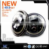 Offroad Snowmobile Motorcycle High Lumen Top Quality Sealed Beam 7 inch Round LED Headlights