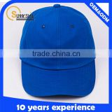 Soft baseball cap wholesale baseball cap plastic cover