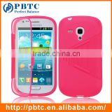 Case For Samsung Galaxy S3 Mini I8190 , Roseo PC Silicone Case For Samsung Galaxy S3 Mini