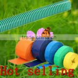 2 Bar PVC lay flat hose for watering