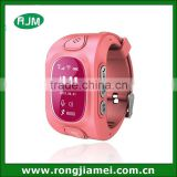 Popular Emergency Kids GPS Tracker Smart Watch With SIM Card Slot SOS Phone Call For Children Old People