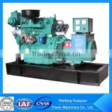 marine diesel generator powered by weifang engine with stanford alternator 15kw diesel generator
