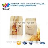 Customized brown paper bags bread packaging bag Packaging for Doypack paper bag with window