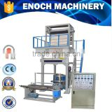 Factory supplier EN/H-55SZ-800 pe plastic extruders blowing film extrusion machine price ,good quaility ,long life