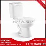 New Products To India Low Price Sale Promotion Wc Brand Toilet