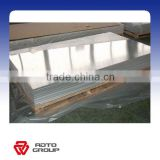 High Polished Aluminum Sheet/Plate Reflective