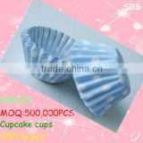 2016 New Design Food Grade Products Wholesale Custom Cupcake Cups Disposable Cupcake Papers