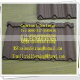 Metal stone-coated roof tile making machine,African style stone-coated steel roof tile machines