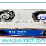 portable double burner biogas stove home appliances                                                                         Quality Choice