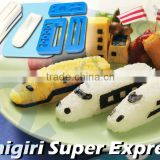 japanse kitchen tool set bento rice ball molds set kid gift trains super express train onigiri super express